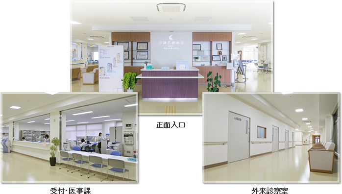 img_clinic1_1
