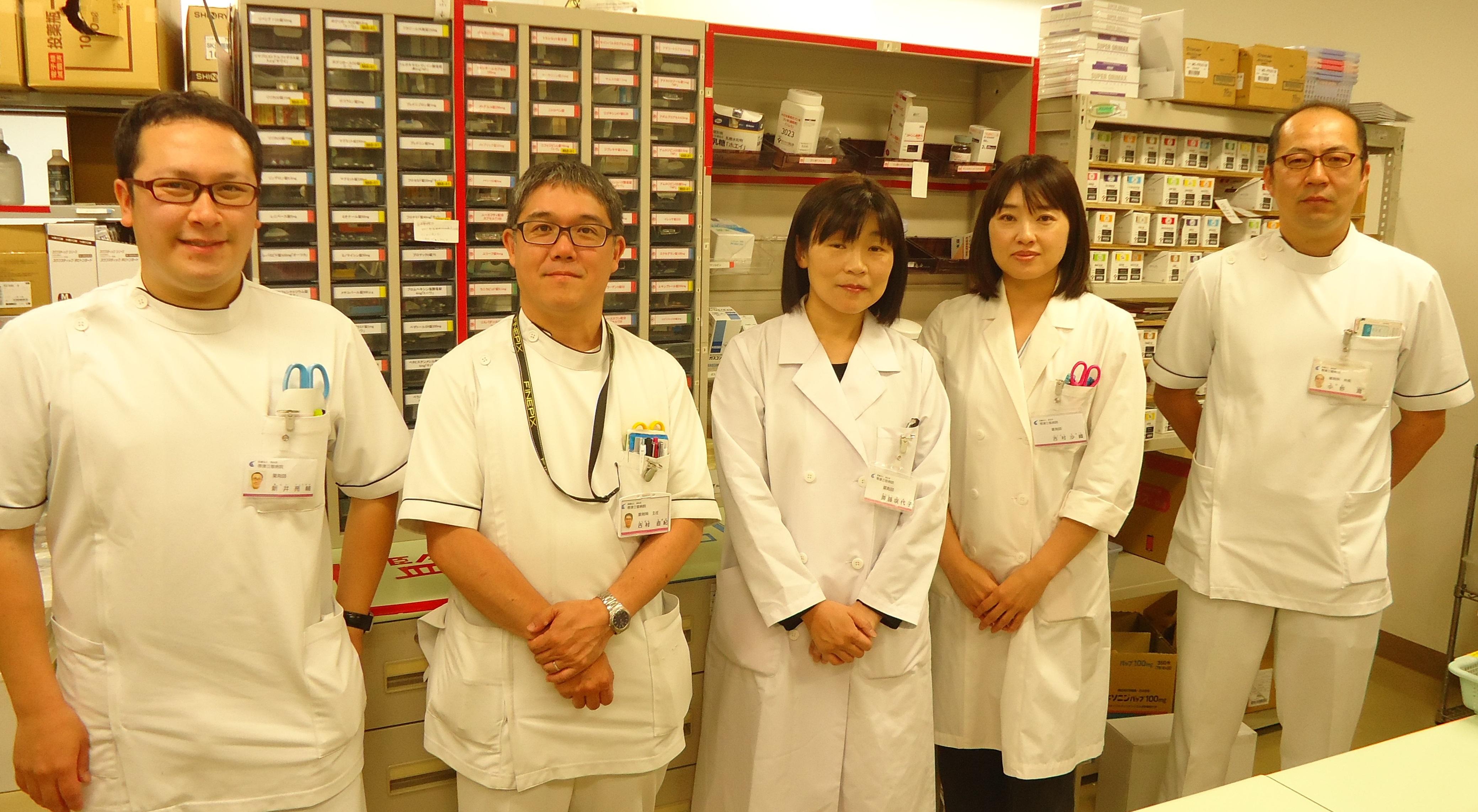 薬剤科 | 帯津三敬病院